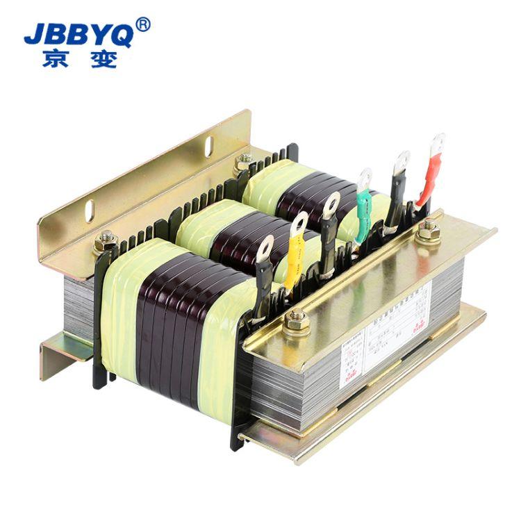 定制CKSG2-0.8 24/8.8三相输出电抗器800V三相输出电抗器