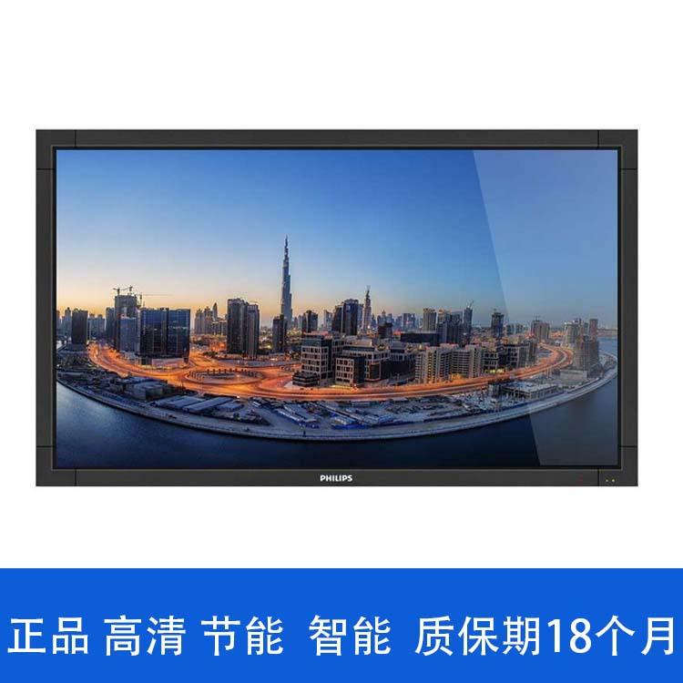飞利浦(PHILIPS)BDL3235QD 32英寸背光全视角高品质商用显示器