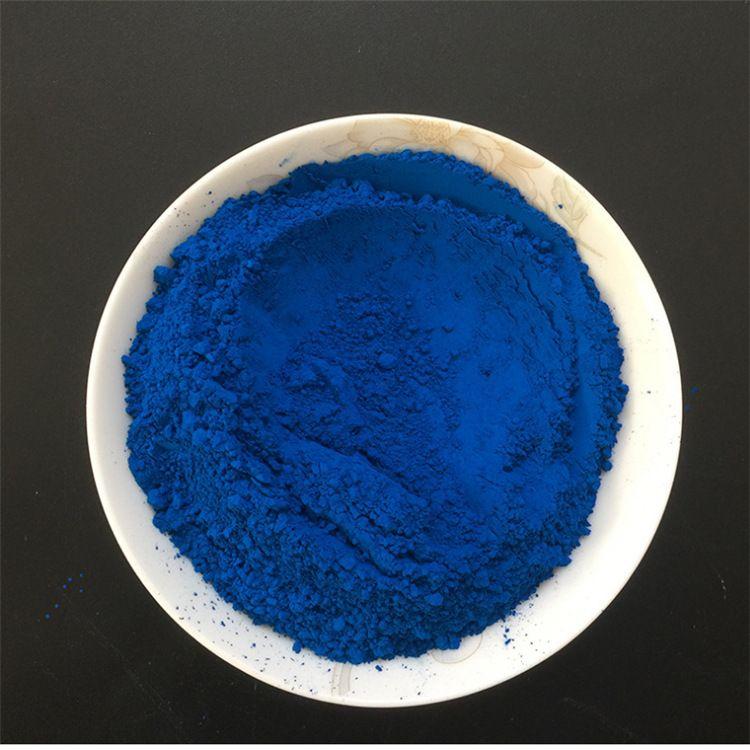 光辉厂家直销颜料 氧化铁蓝颜料 塑料着色率高