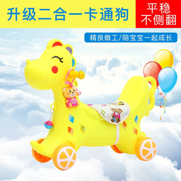 厂家供应 儿童摇马摇摇马宝宝小木马  多功能滑行车 1-4岁宝宝