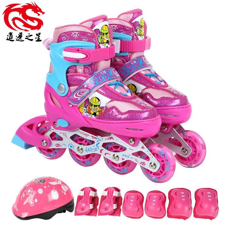 微商货源逍遥之星新款儿童溜冰鞋儿童套装单闪单排轮滑鞋一件代发