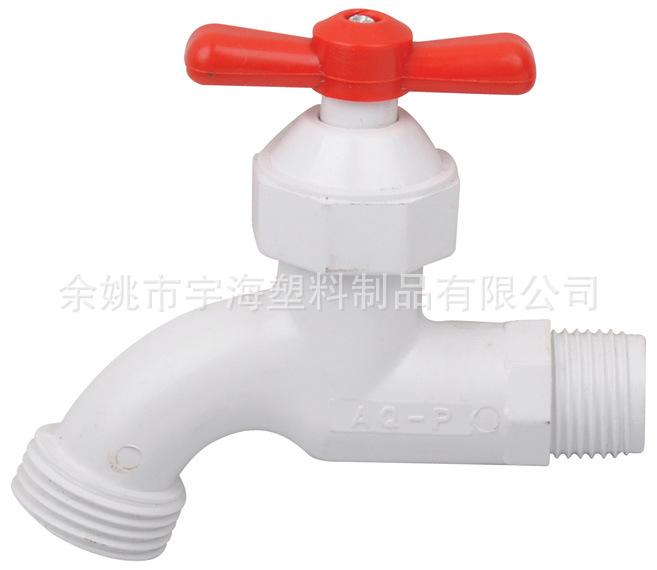YH-GJT011塑料水龙头 PVC水嘴 水龙头