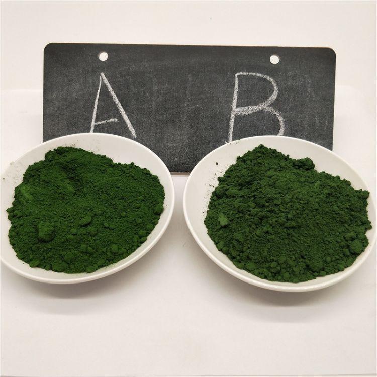 河北颜料厂直销氧化铬绿 三氧化二铬 耐高温耐晒耐侯 可加工定做