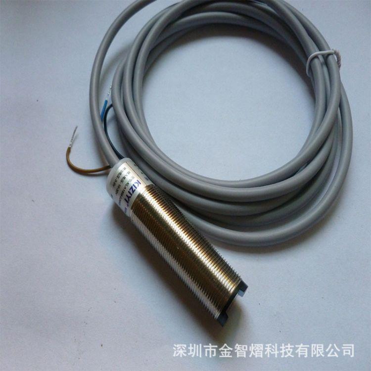 M18光电模拟量电压电流输出0-10V/4-20mA位移测距接近位置传感器