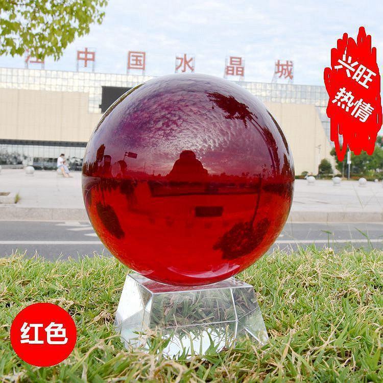 红色水晶球摆件镇宅旺运风水球兴旺财运鸿运当头转运球红红火火