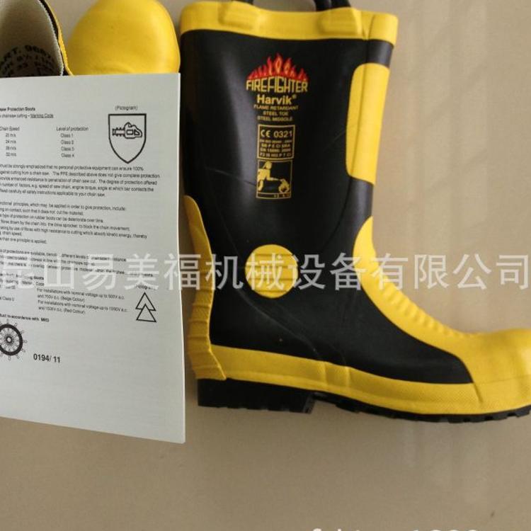 原装进口梅思安 9687L 消防战斗靴 CE认证 MSA 10114213