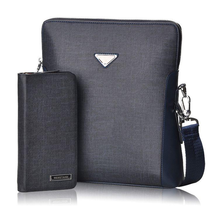 蒙泰奇专柜正品授权 男包单肩包竖款男士PVC商务休闲包 可装IPAD