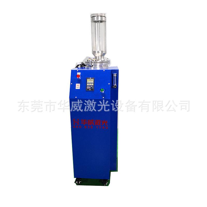 熔覆送粉器 气动送粉器 金属粉激光送粉器 德国进口技术送粉器