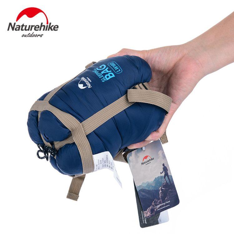 NatureHike NH户外超轻信封睡袋野营压缩空调被 办公室午休薄被