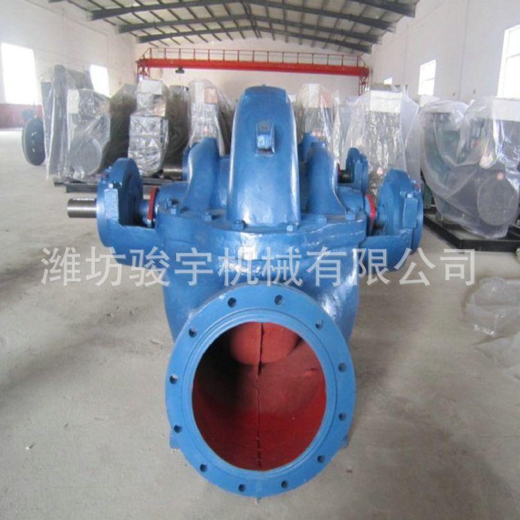 400HW-8S固定式水泵机组 多级泵 中开泵 自吸泵 大功率水泵
