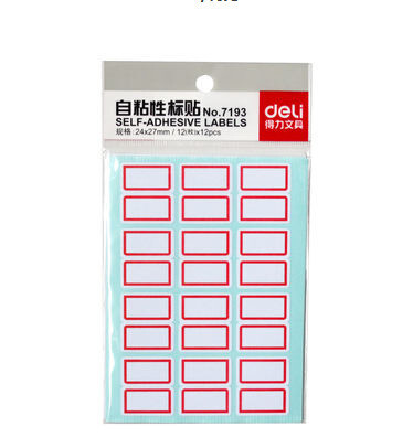 得力7193 标签贴 标贴自粘性标签纸 不干胶贴纸24x27mm办公用品