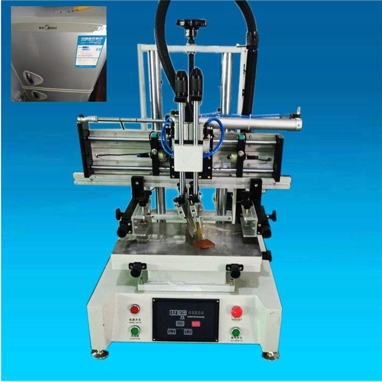 骏晖小型丝印机直销 半自动丝网印刷机厂家 礼品盒丝印机
