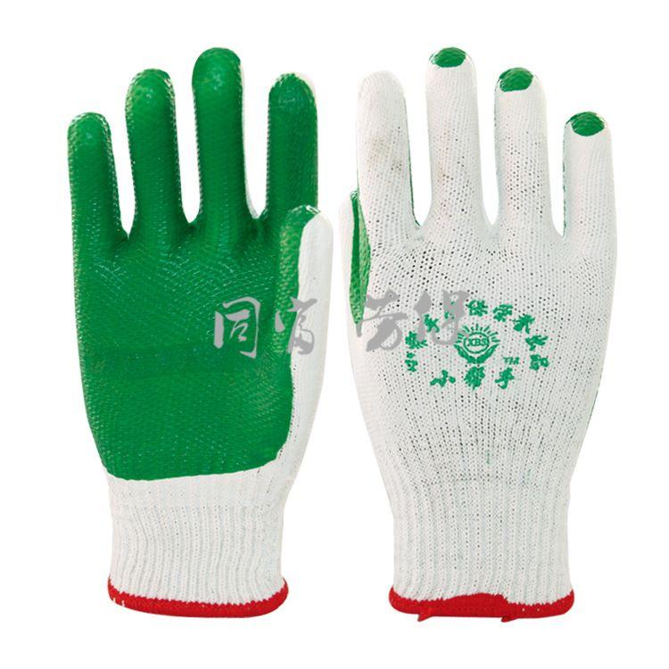 真诚小帮手胶片手套防滑耐磨涂胶建筑物流汽修用工人劳保手套