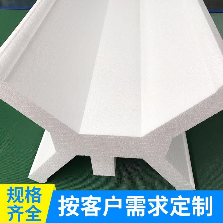 丰收包装 雕刻高密度泡沫造型工艺品 成型高密度泡沫定制