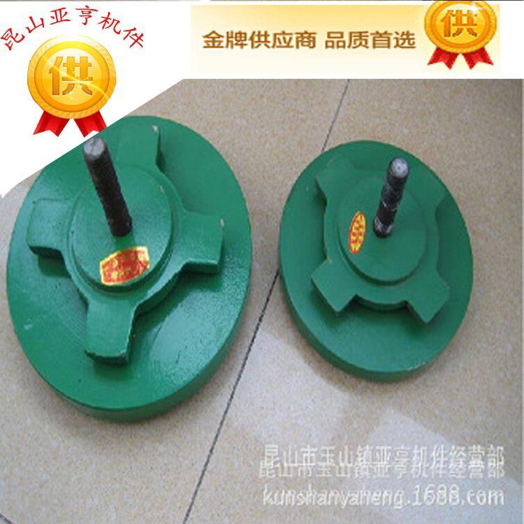 机械设备机床S78-8减震垫铁 绿色十字花减震垫铁免费送货上门