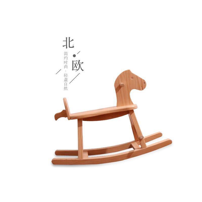 实木儿童木马搖椅儿童玩具