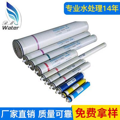 厂家销售耐碱反渗透膜 超低压反渗透膜