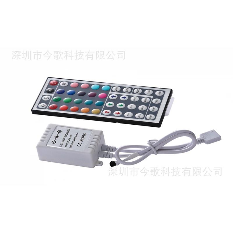 红外44键控制器 led控制器 RGB控制器 红外控制器 七彩控制器