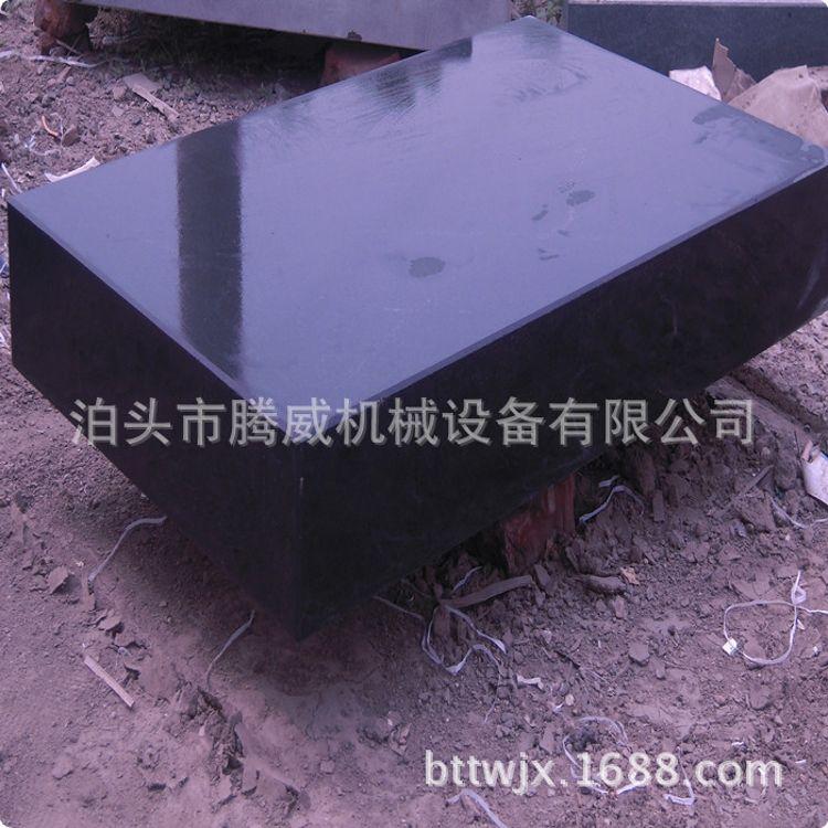 直销优质0级大理石基座 大理石平台 花岗石平板 大理石平板测量台