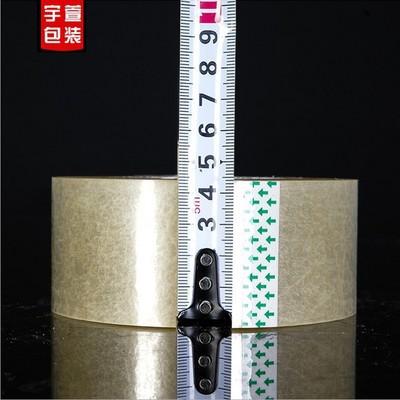 厂家直销优质透明胶带胶带批发高粘封箱带
