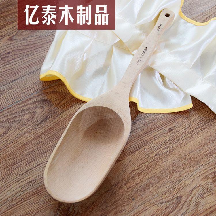 纯实木面抄 大木勺 榉木面抄 实木勺子 质量坚固耐用 厂家直销