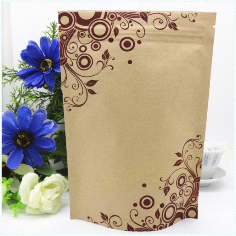 现货牛皮纸内镀铝茶叶袋 红枣枸杞木耳杂粮食品包装自立袋