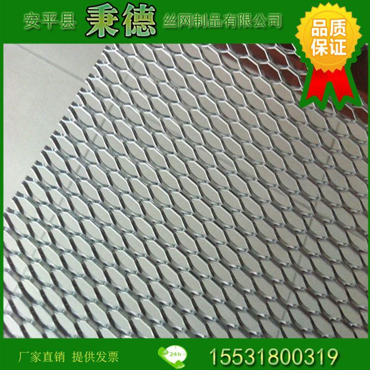 【秉德】供应镀锌钢板网 菱形网 您无悔的选择