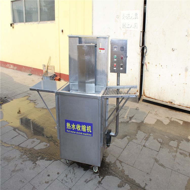 买热水收缩机到山东安川机械 全自动热水收缩设备