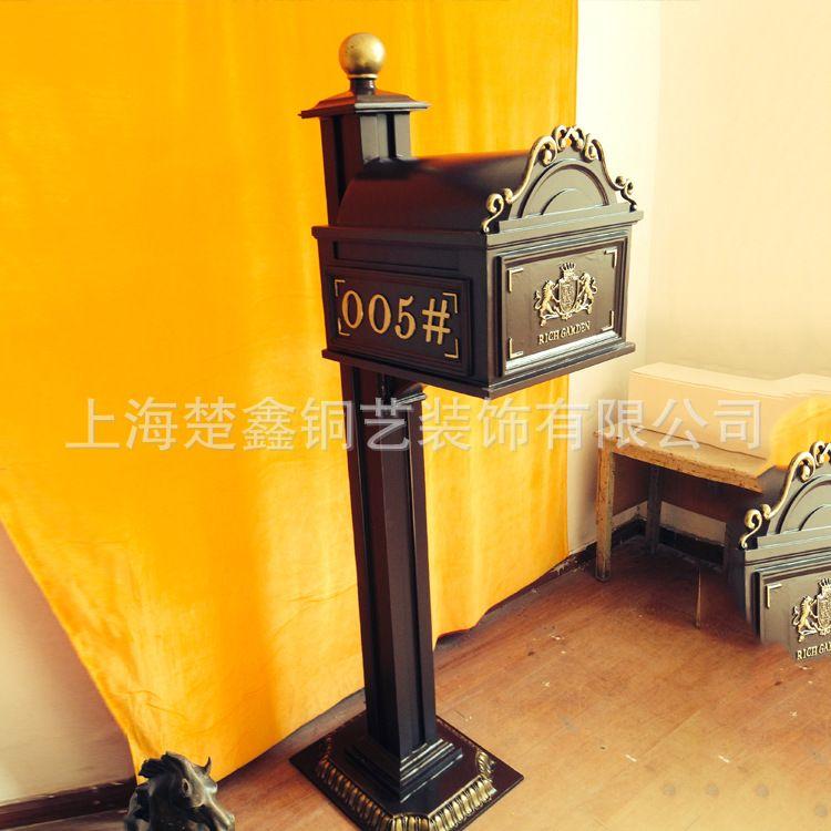 大量生产 欧式信报箱 立柱式别墅铸铜信报箱 户外