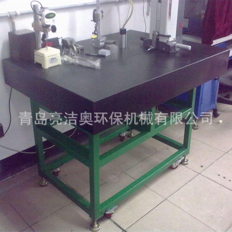 厂家直销 0级 00级 000级 高精度大理石检验平板 花岗石测量平台