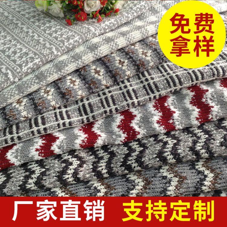 厂家供应 新款新款粗针毛线针织布 卫衣毛圈服装面料
