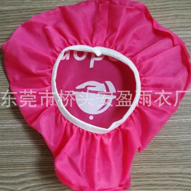 厂家供应涤纶防水自行车坐垫套 可按客户LOGO定制 欢迎订购