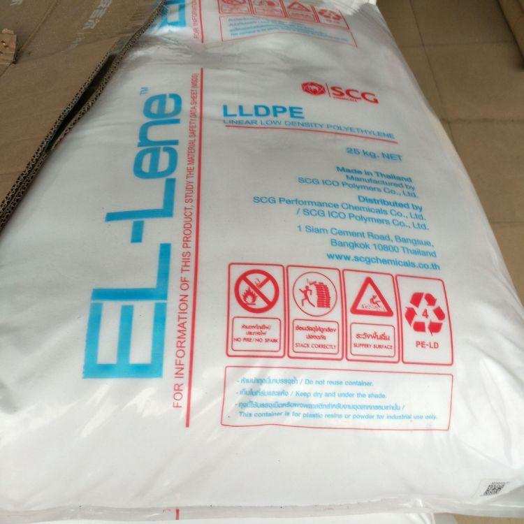 滚塑级PE粉 泰国SCG M3804RU(P) LLDPE粉料 抗紫外线LLDPE粉