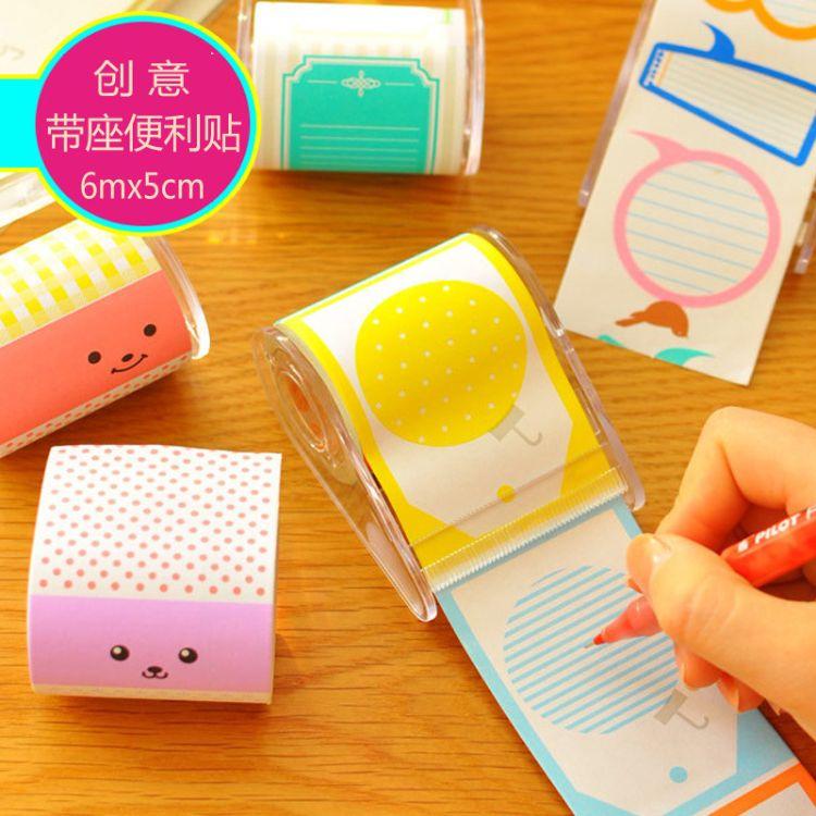 创意座式便利贴便签纸 萌表情彩色胶带留言贴 文具可撕便签纸