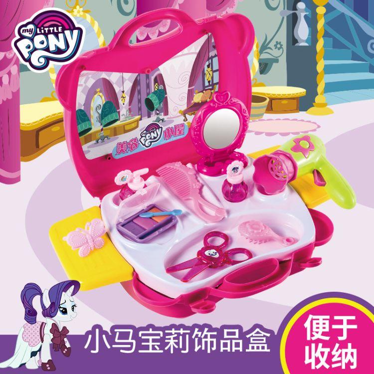 新款正版儿童过家家玩具手提盒美容化妆箱超市收银箱批发热卖