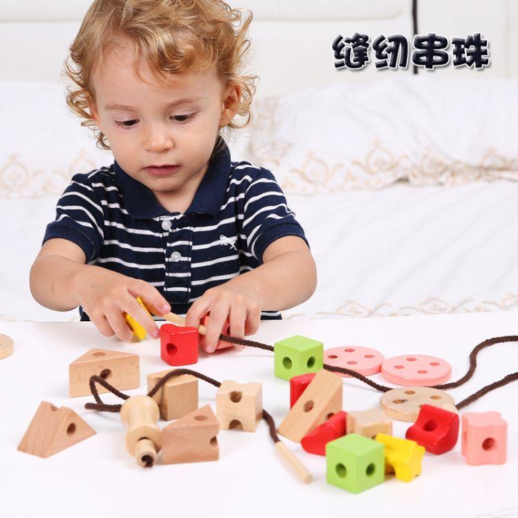 榉木儿童早教益智力玩具锻炼手眼协调精细动作幼儿穿线缝扭扣串珠
