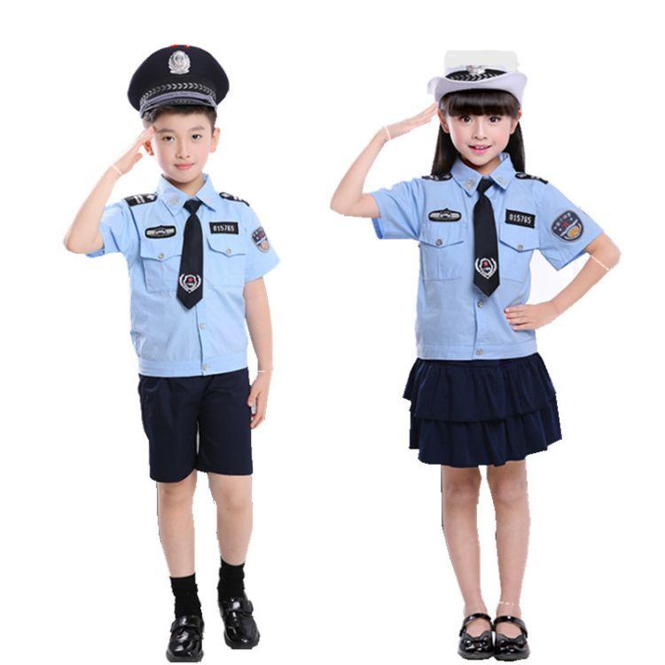 促销儿童交警制服玩具枪套装特警演出服警察装备表演摄影衣服套装