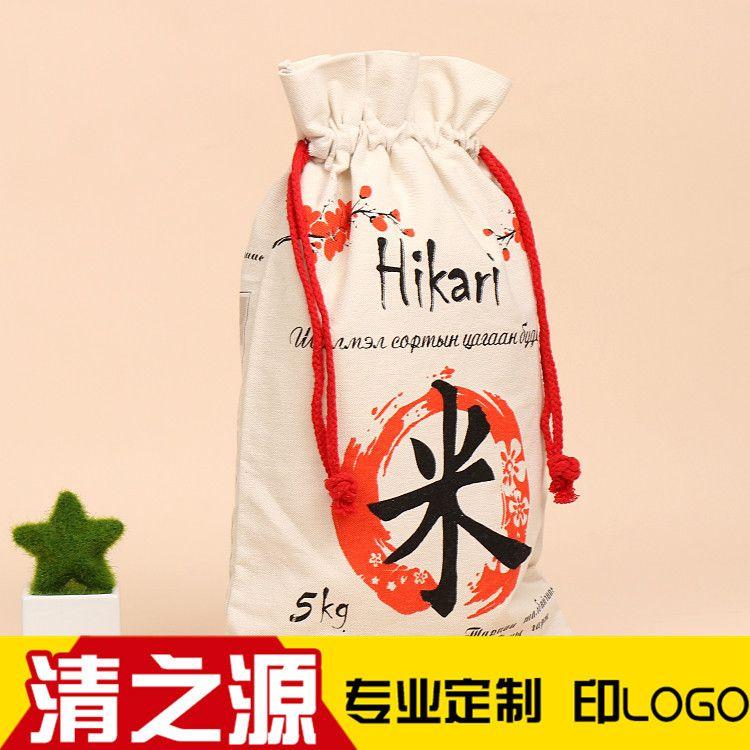 厂家定做食品包装抽绳帆布袋 五谷杂粮大米棉布袋 免费设计