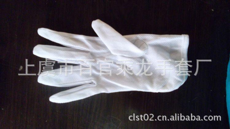 防静电点胶手套/防静电防滑手套广州