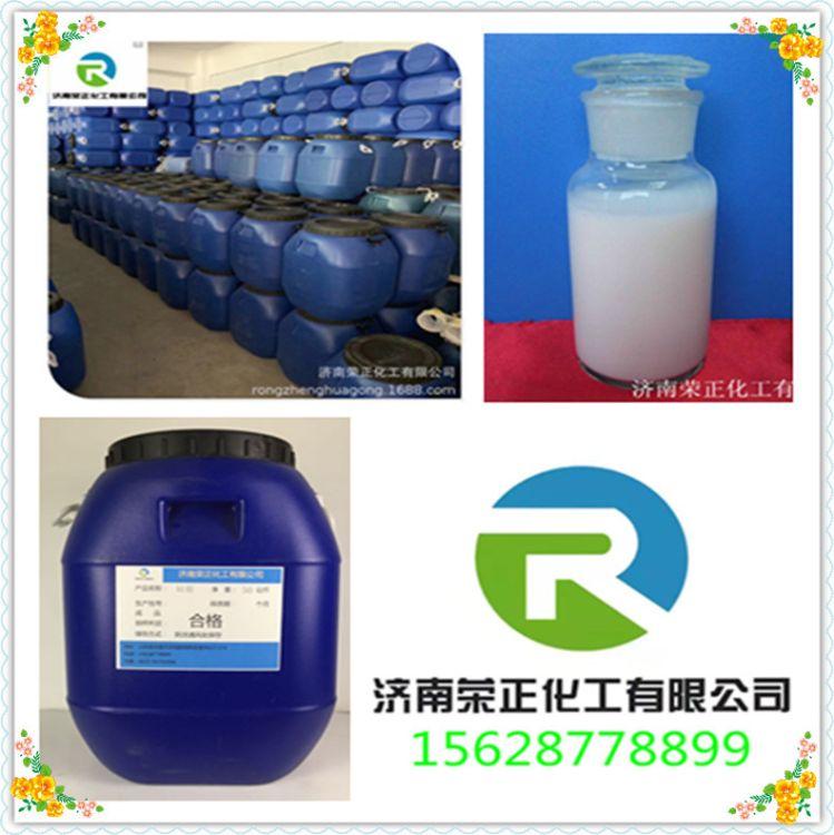 硅脂消泡剂半透明稠状液体 量大从优当天发货污水处理剂