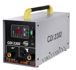 德国原装进口CDi2302 HBS储能式螺柱焊机