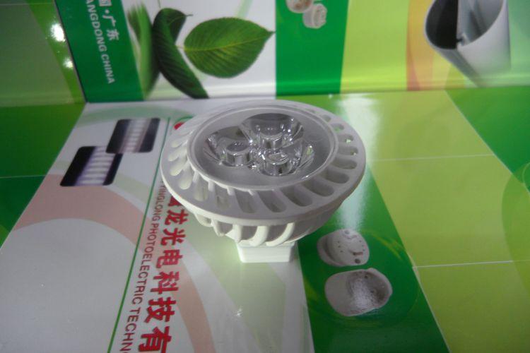 厂家直销 MR16导热塑料灯杯 MR16射灯外壳 COB灯杯 爆款