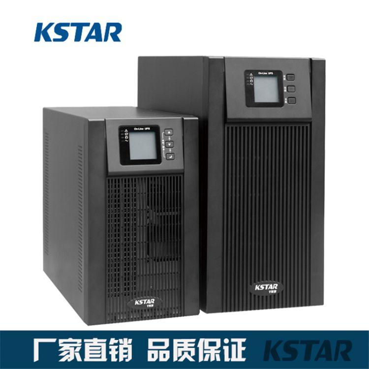 KSTAR/科士达机房办公室家用电脑后备式ups不间断电源YDC9101S