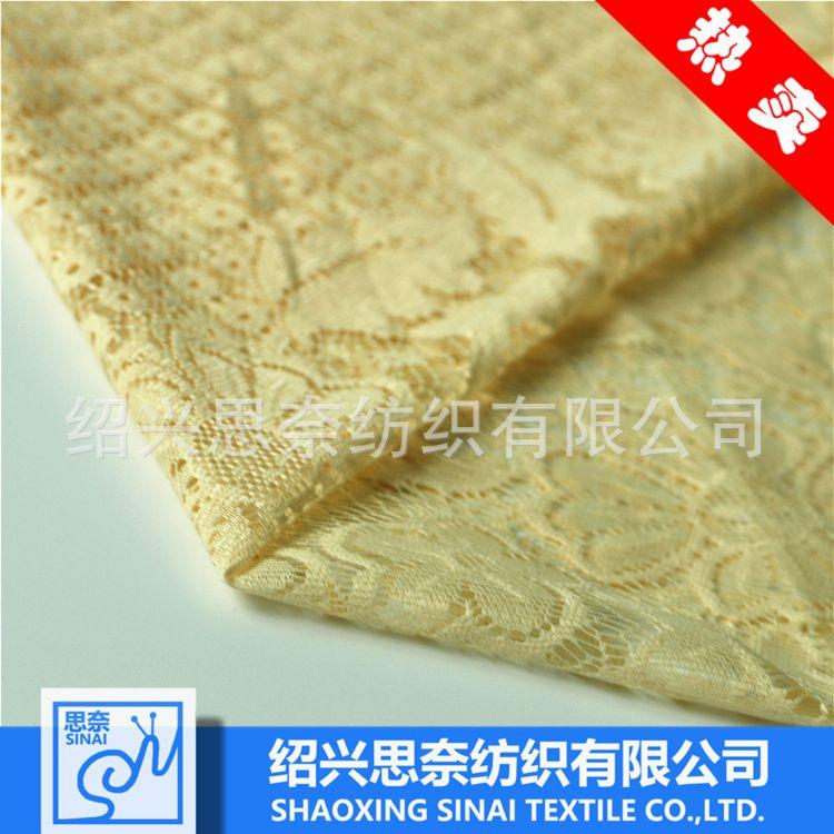 厂家直销 专业生产销售各类型14、18、24针全涤染色蕾丝服装面料