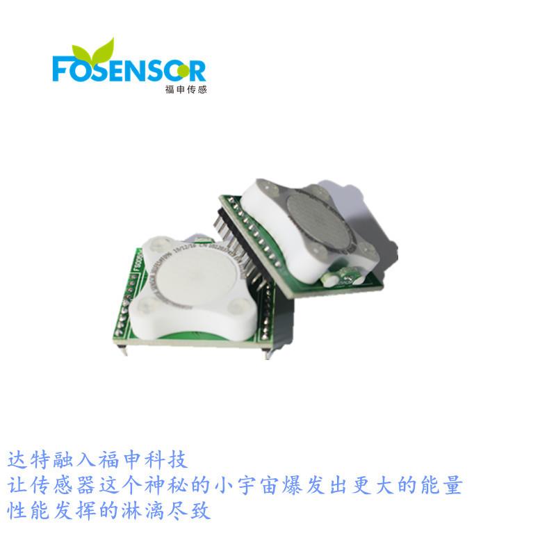 DART达特原装进口甲醛传感器模块串口PWM 甲醛传感器模块厂家批发