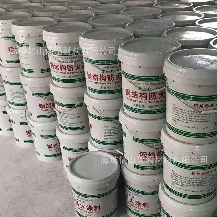 厂家批发钢结构防火涂料电缆防火3c消防验证室内室外隧道专用正品