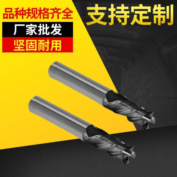 厂家供应整体钨钢刀具 硬质合金刀具