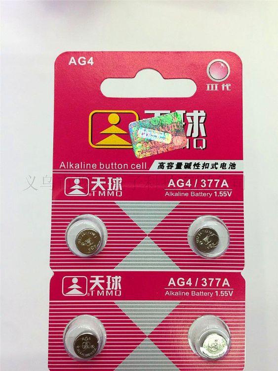 电池天球金装|||代177AG4LR626/4号1.5V377碱性电池纽扣电子
