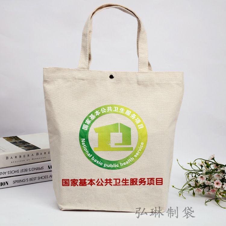 厂家供应创意简约帆布手提带按扣购物袋可定制印刷图案logo 批发
