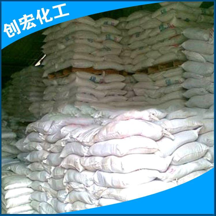 供应分散剂厂家 染料分散剂批发价格